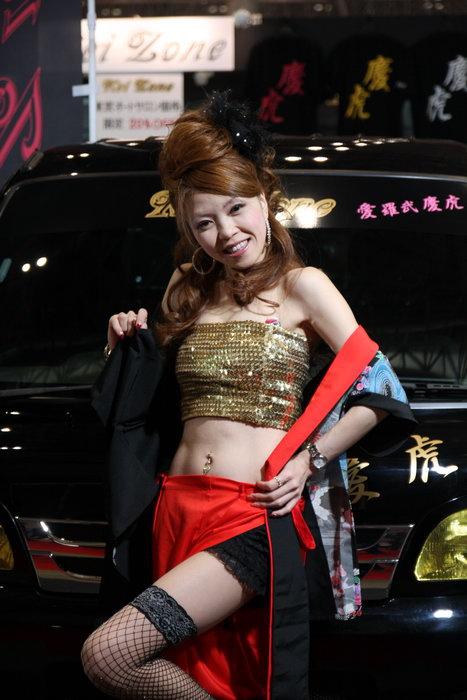 Sexe en direct japonais