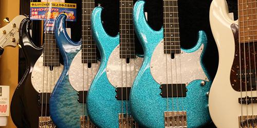 magasin de guitares à Tokyo Guitar Planet