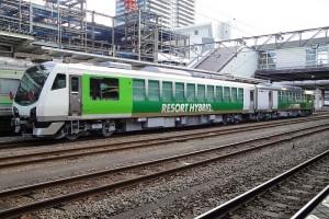 train hybride
