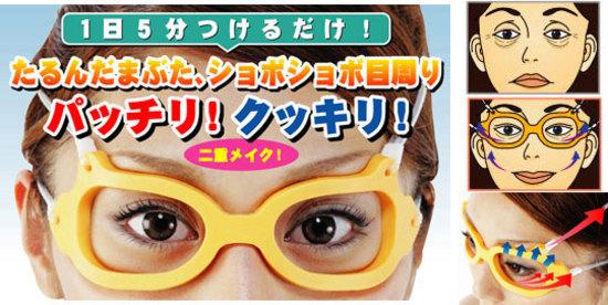 http://www.ici-japon.com/wp-content/uploads/2010/10/anti-age.jpg