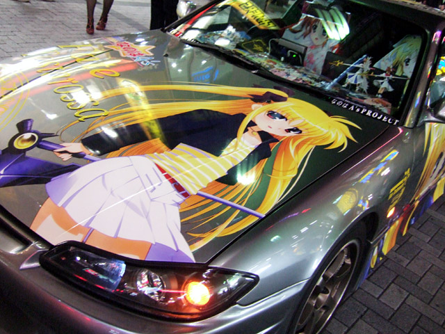 itasha le tuning otaku. Black Bedroom Furniture Sets. Home Design Ideas