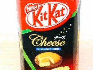 kit-kat-fromage