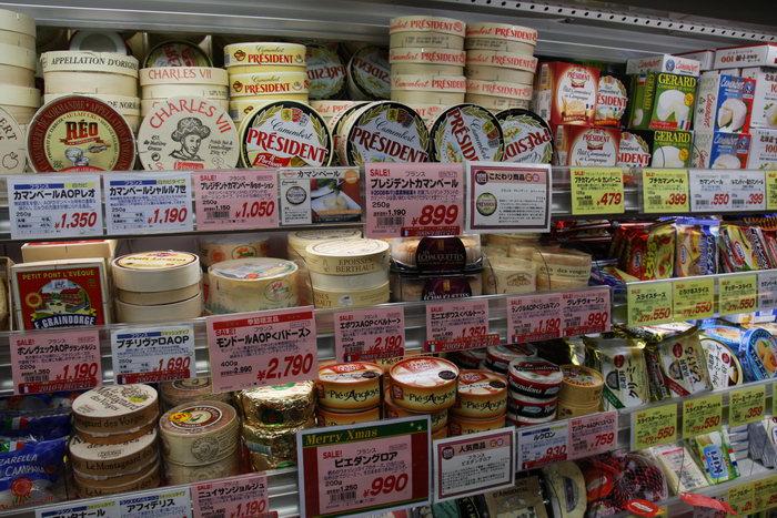 produits français au japon