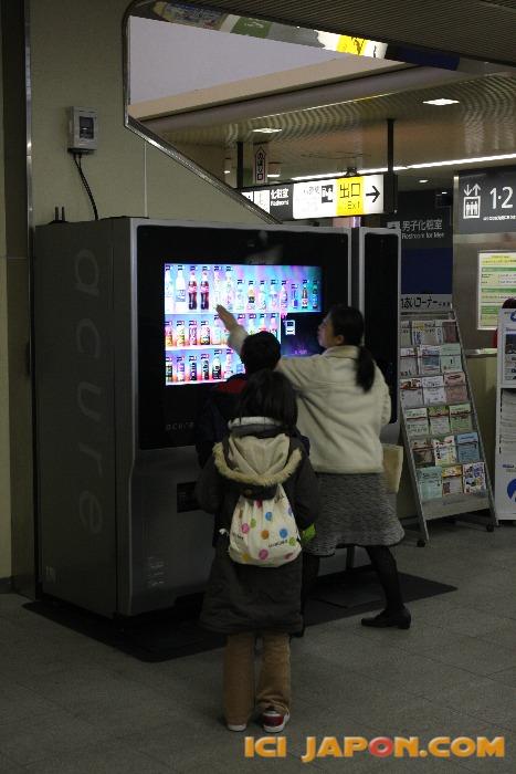 distributeur-automatique
