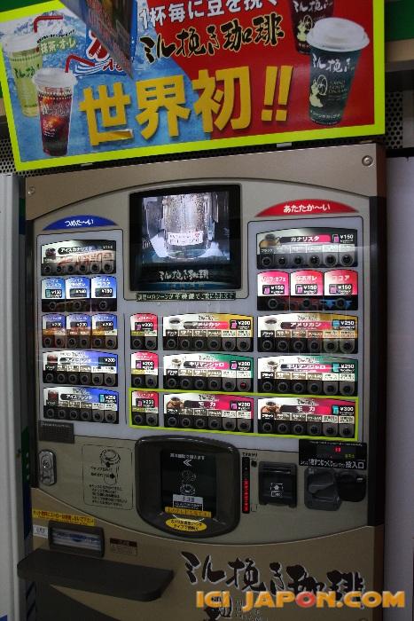 machine-cafe-japon