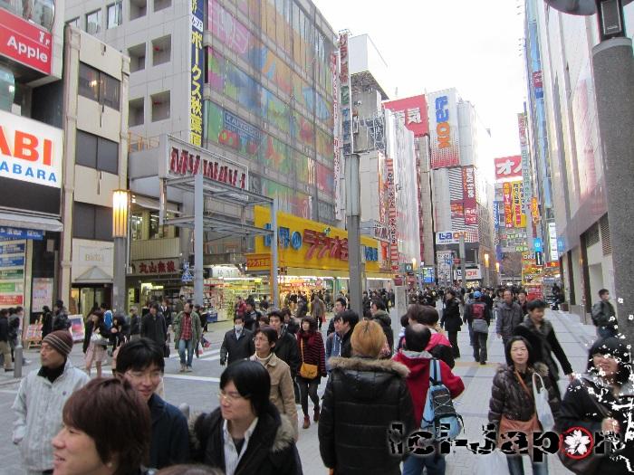 seisme-japon-akihabara