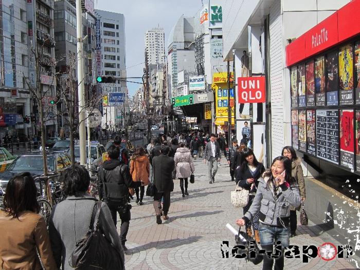 seisme-japon-shinjuku
