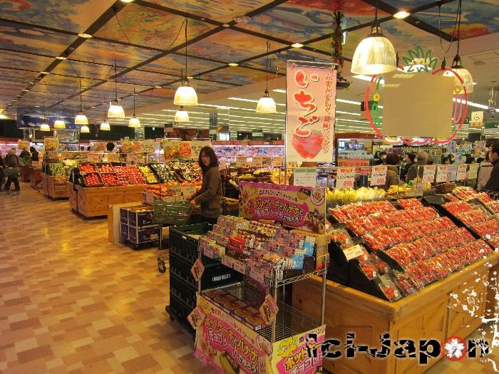 seisme-supermarche-japon-2011