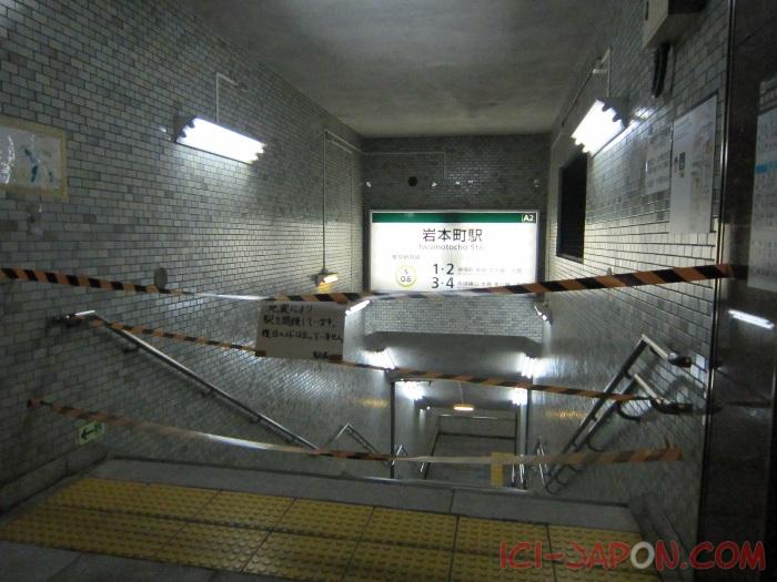 Tramblement de terre au japon Tremblement-de-terre-tokyo-12