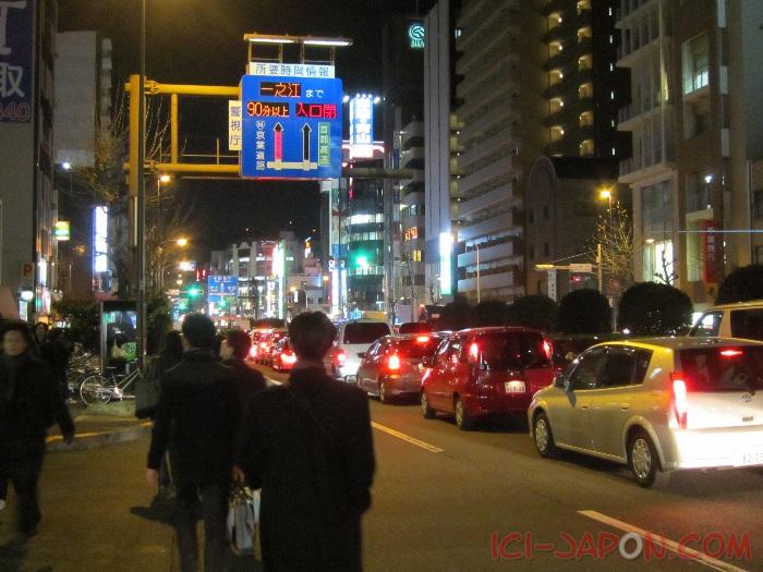 Tramblement de terre au japon Tremblement-de-terre-tokyo-13