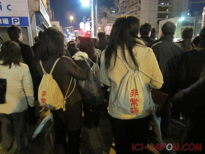 Tramblement de terre au japon Tremblement-de-terre-tokyo-17