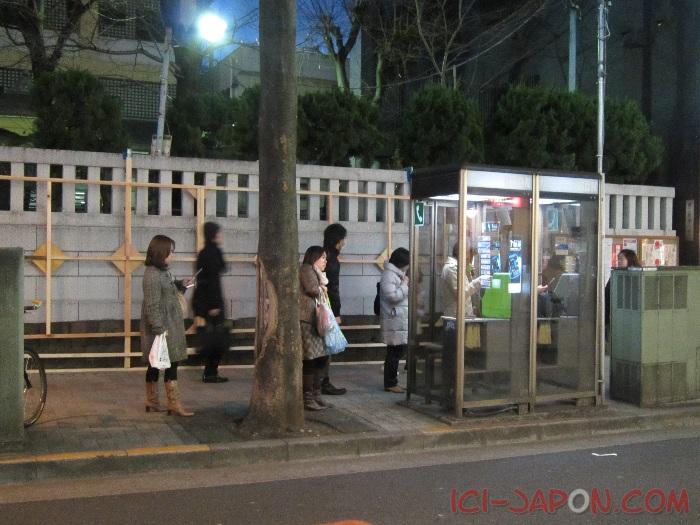 Tramblement de terre au japon Tremblement-de-terre-tokyo-2