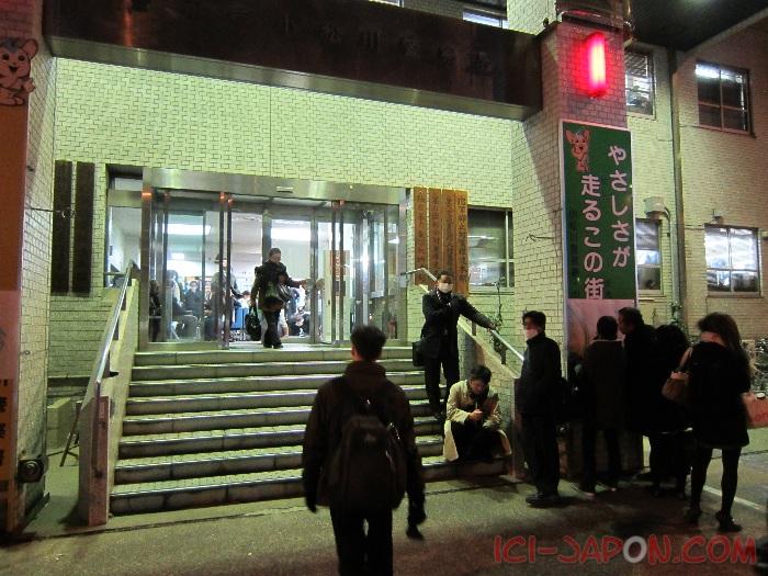 Tramblement de terre au japon Tremblement-de-terre-tokyo-21
