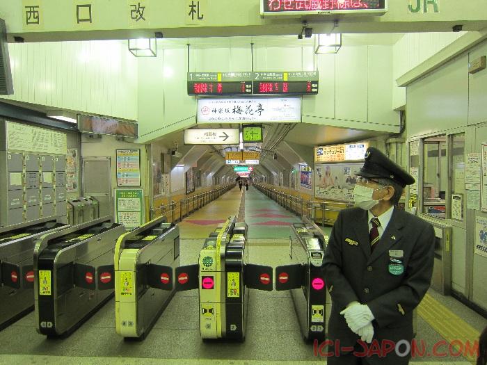 Tramblement de terre au japon Tremblement-de-terre-tokyo-5