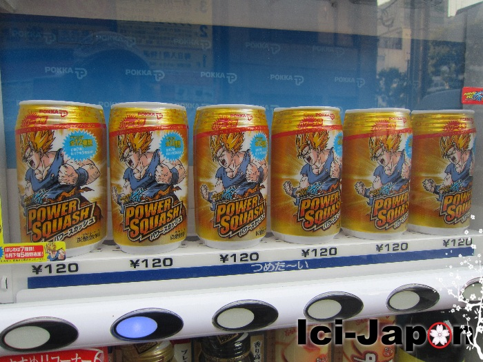 dragon-ball-power-squash-2