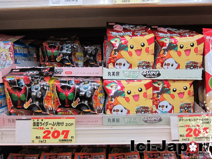 riz-pokemon-japon