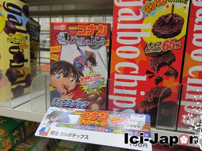 detective-conan-japon