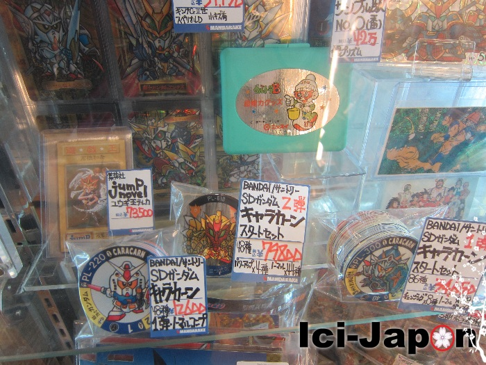 mandarake-prix-akihabara