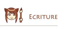 ecriture-japonais
