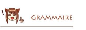 grammaire-japonais