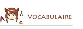 vocabulaire-japonais