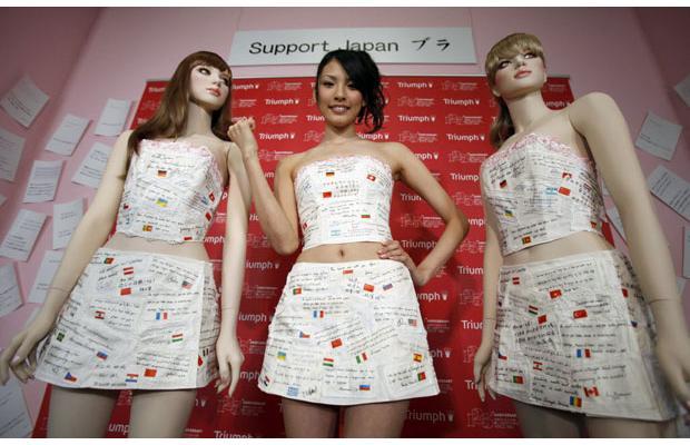 Acheter des vtements au Japon - Japon Pratique