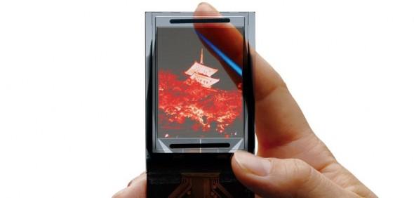 tdk-ecran-transparent