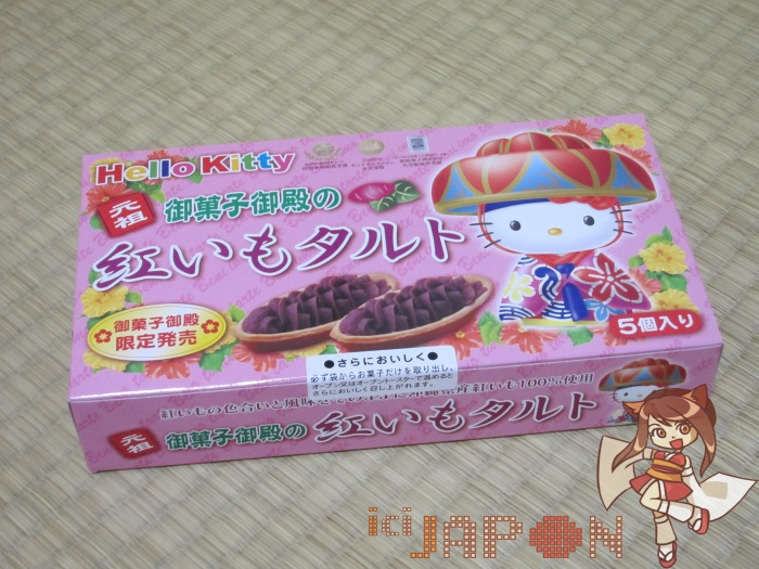 cadeau-okinawa-hello-kitty
