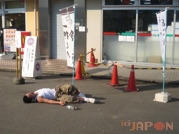 japonais-ivre