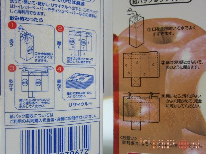 recyclage-japon