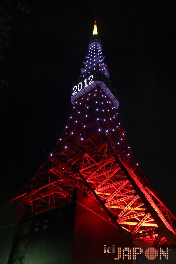 tokyo-tower-2012