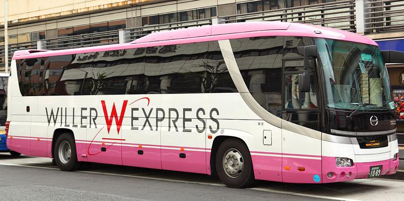 coccon-bus