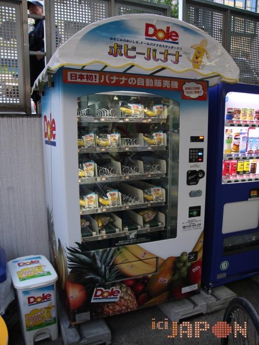 distributeur-bananes-japon