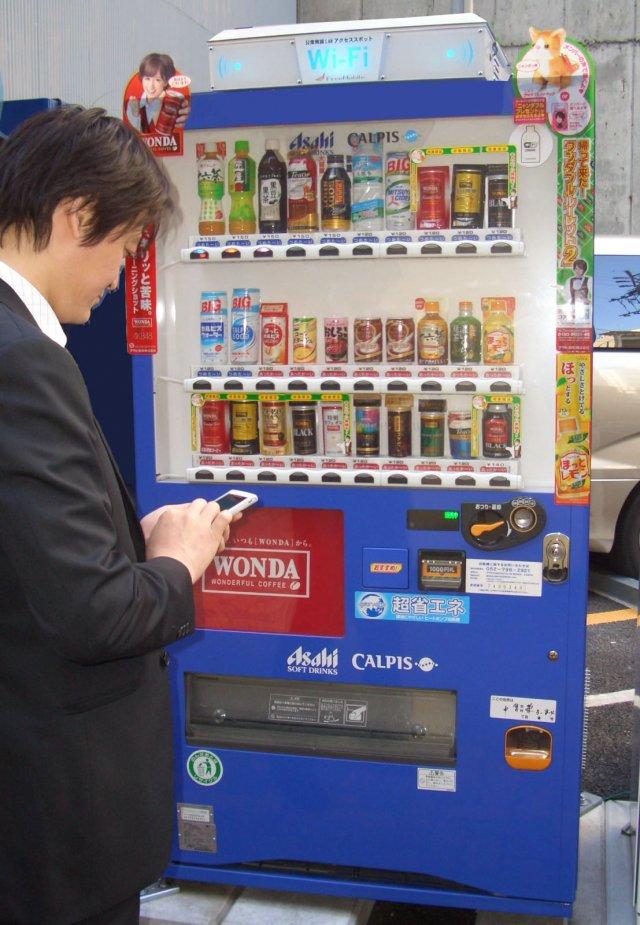distributeurs-wifi-japon