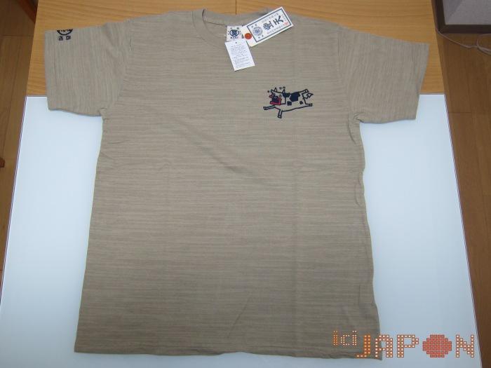T shirt archives ici japon - Plier un t shirt ...