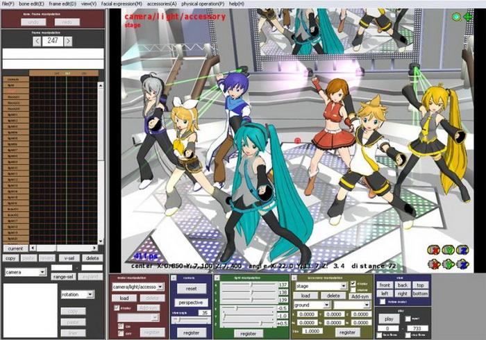 animation japonaise logiciel