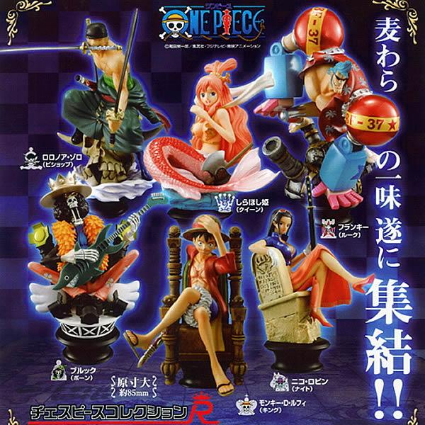 Figurines POP de One Piece One-piece-echecs