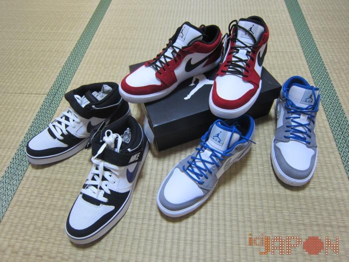 chaussure basket japonaise