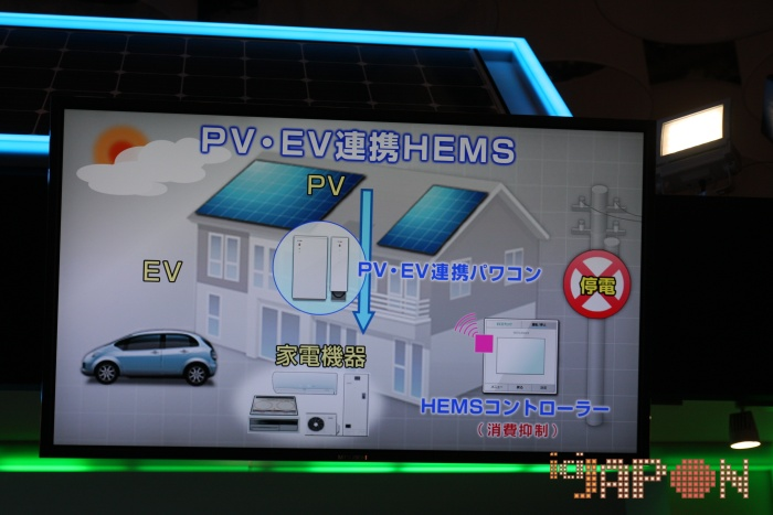 Fujitsu archives ici japon for Maison independante energie
