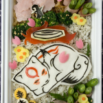 Bento 016