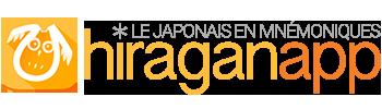 Hiraganapp, l'application par Ici Japon pour apprendre les hiragana