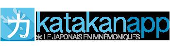 katakanapp, l'application par Ici Japon pour apprendre les katakana