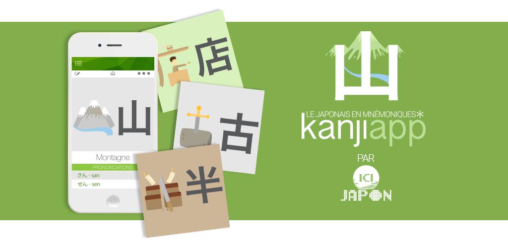 présentation de l'application KanjiApp par Ici Japon