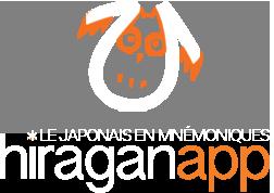 Logo de l'application hiraganapp, le Japonais en mnémoniques par Ici japon