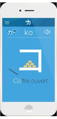 présentation de l'application katakanapp par Ici Japon
