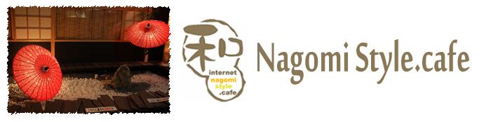 nagomi style cafe akihabara