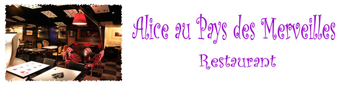 alice restaurant ginza