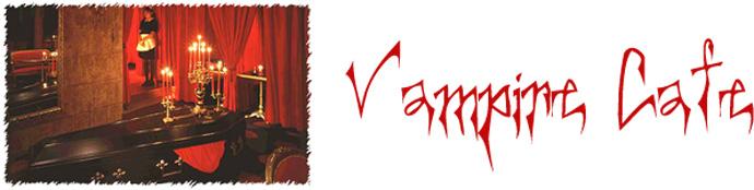 vampire cafe ginza