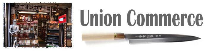 union commerce kappabashi