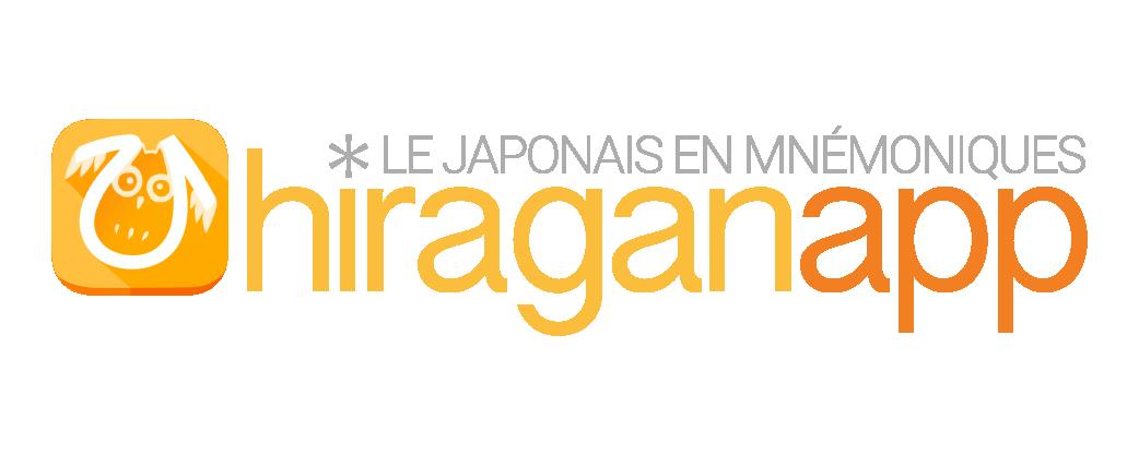 Apprendre Le Japonais Ici Japon